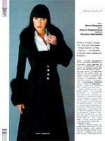 Ирина Дмитракова «Красота — это капитал»